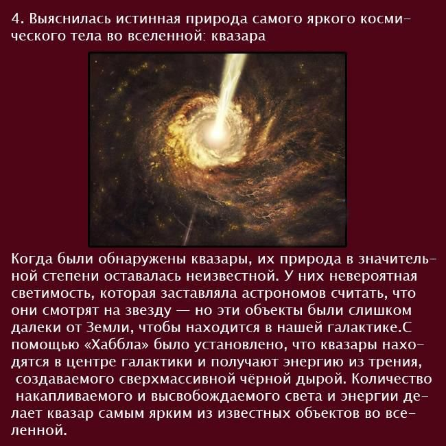 Загадки вселенной (10 фото)