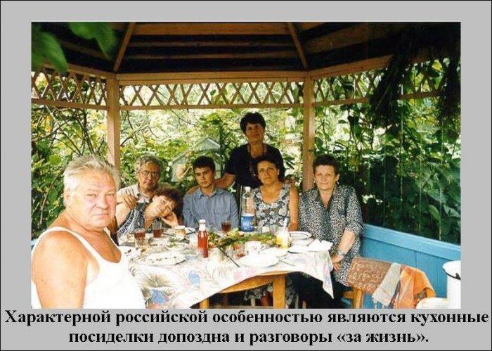 Что думают о России иностранцы (25 фото)