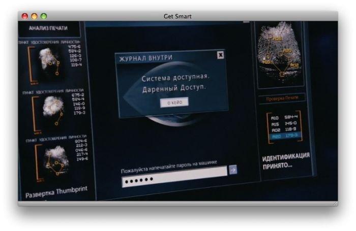 http://zagony.ru/admin_new/foto/2012-5-15/1337076291/russkijj_jazyk_v_gollivudskikh_filmakh_24_foto_10.jpg