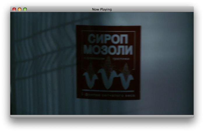 http://zagony.ru/admin_new/foto/2012-5-15/1337076291/russkijj_jazyk_v_gollivudskikh_filmakh_24_foto_13.jpg