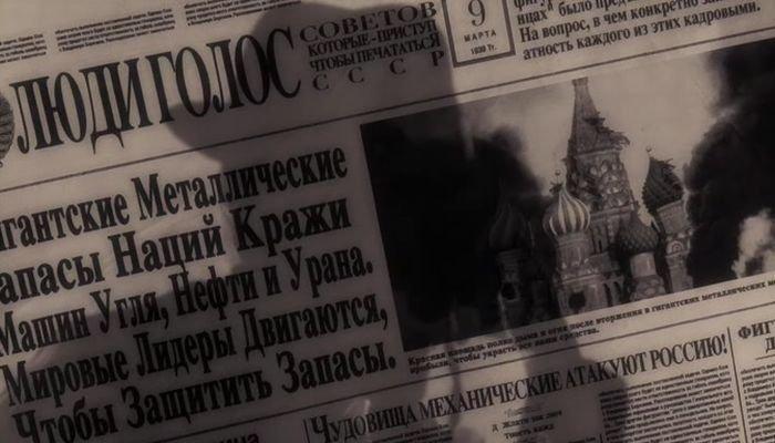 http://zagony.ru/admin_new/foto/2012-5-15/1337076291/russkijj_jazyk_v_gollivudskikh_filmakh_24_foto_15.jpg