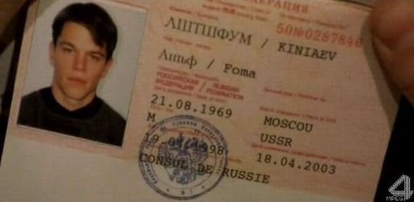 http://zagony.ru/admin_new/foto/2012-5-15/1337076291/russkijj_jazyk_v_gollivudskikh_filmakh_24_foto_2.jpg
