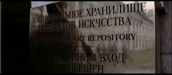 http://zagony.ru/admin_new/foto/2012-5-15/1337076291/russkijj_jazyk_v_gollivudskikh_filmakh_24_foto_4.jpg