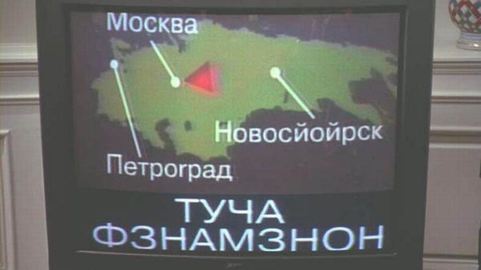 http://zagony.ru/admin_new/foto/2012-5-15/1337076291/russkijj_jazyk_v_gollivudskikh_filmakh_24_foto_6.jpg