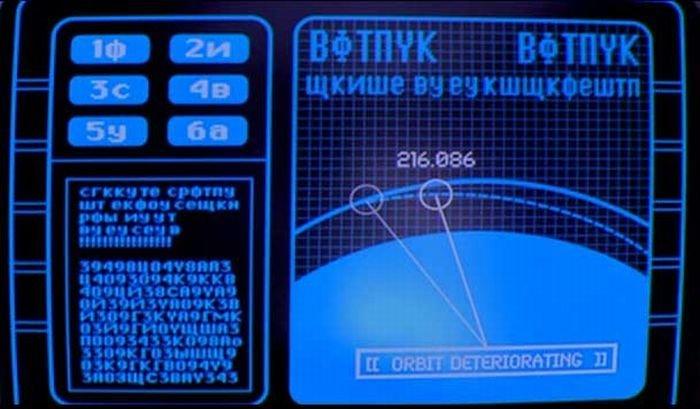 http://zagony.ru/admin_new/foto/2012-5-15/1337076291/russkijj_jazyk_v_gollivudskikh_filmakh_24_foto_7.jpg