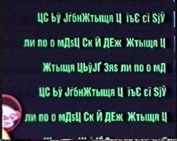 http://zagony.ru/admin_new/foto/2012-5-15/1337076291/russkijj_jazyk_v_gollivudskikh_filmakh_24_foto_8.jpg