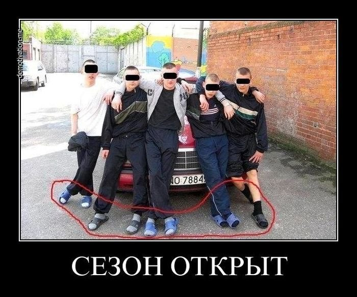 Демотиваторы на среду (31 фото)