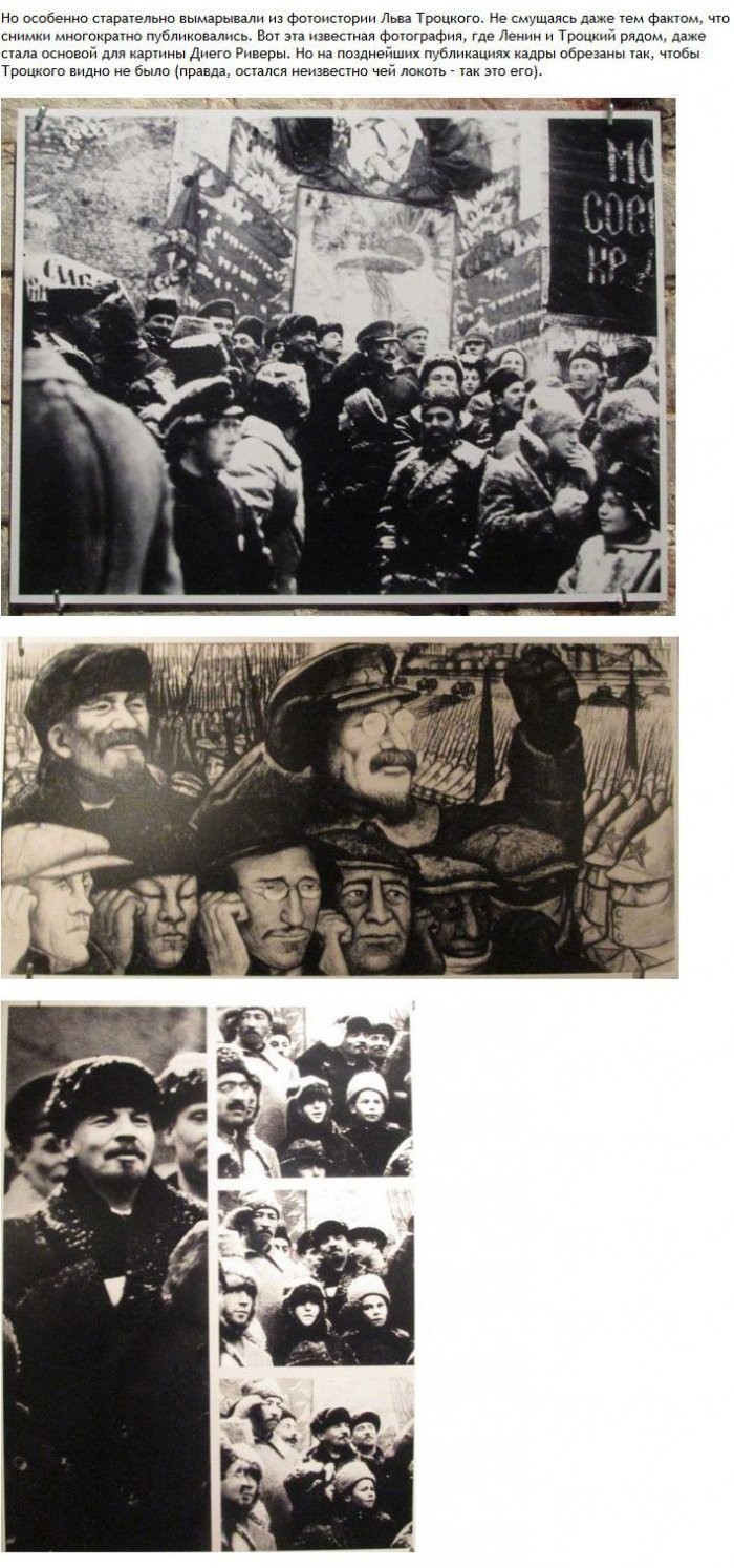Ретуширование в прошлом (14 фото)