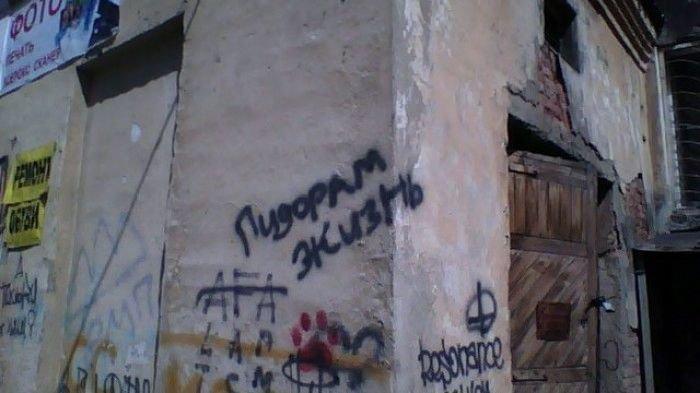 Загонные объявления и надписи (47 фото)