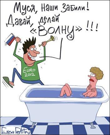 Комиксы и карикатуры (43 фото)