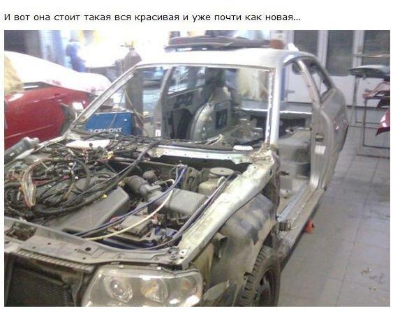 Продал отличный автомобиль (13 фот)