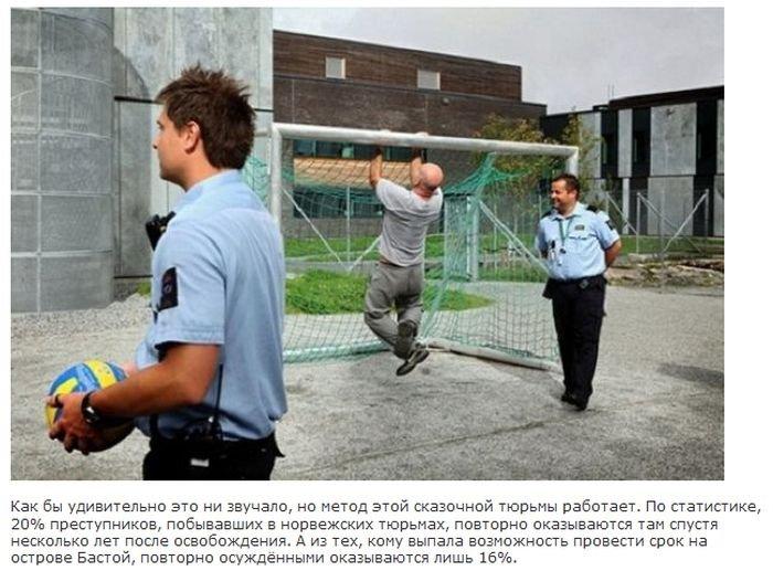 Лучшая тюрьма в мире (5 фото)