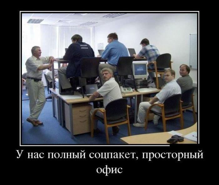Демотиваторы на понедельник (31 фото)