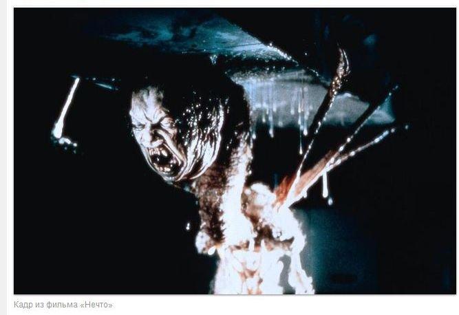 Самые страшные фильмы (20 фото)