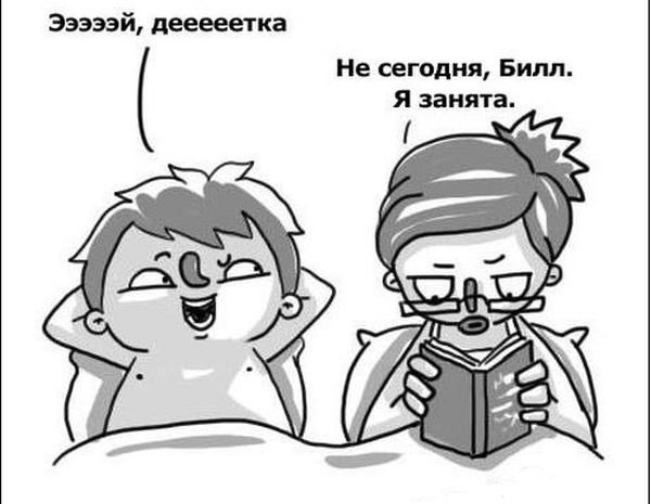 Забавный комикс (9 фото)