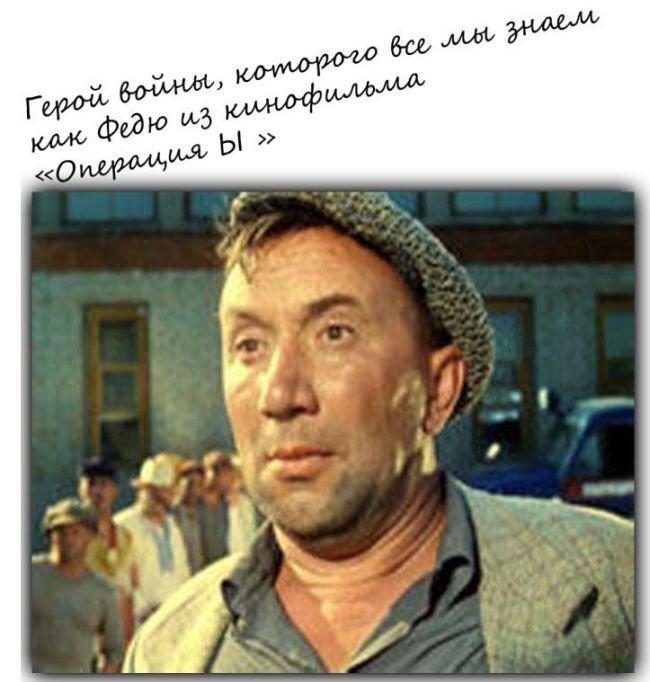 Прошлое известного актера (11 фото)