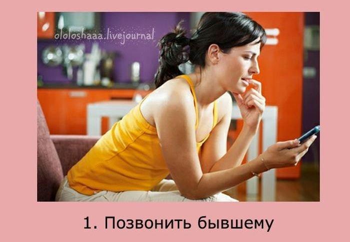 Что делают девушки по пьяни (30 фото)