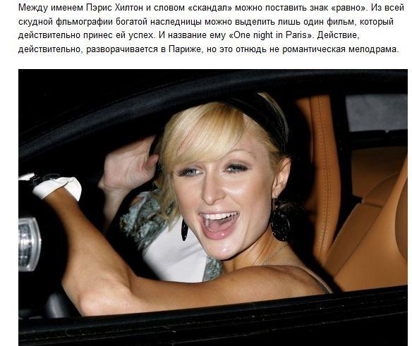 Засветы знаменитостей (90 фото + текст)