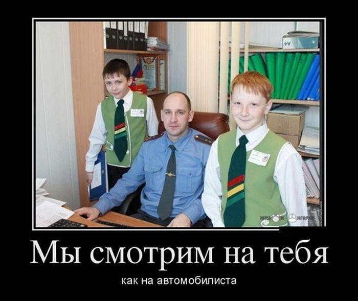 Демотиваторы на четверг (31 фото)