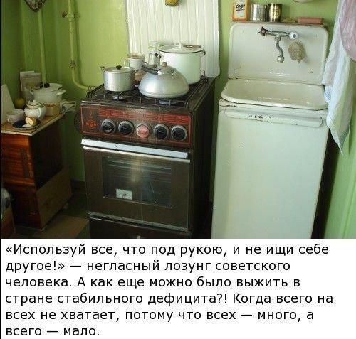 Вторая жизнь вещей во времена СССР (9 фото)