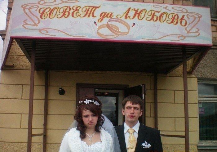 Счастливая невеста (5 фото)