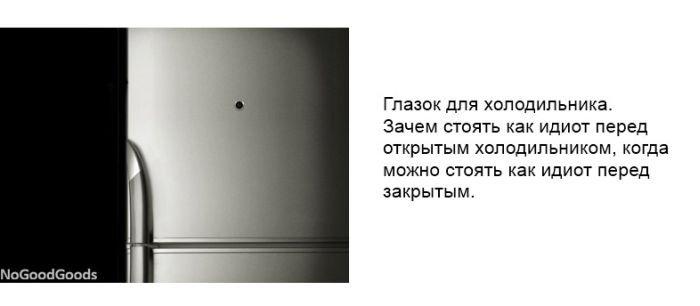 Безумные вещи (14 фото)
