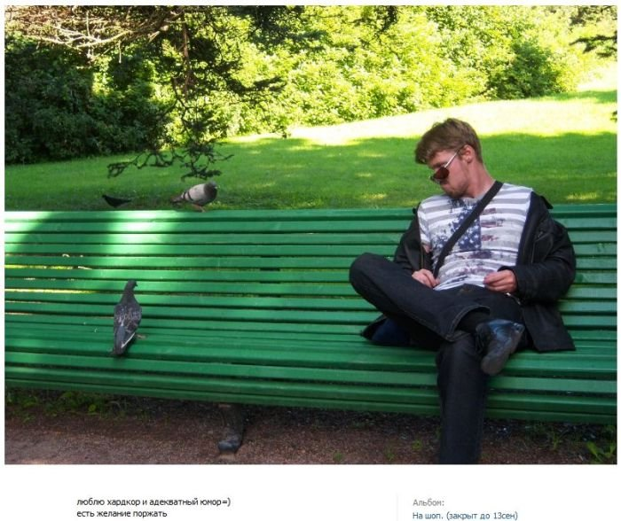 Люди просят отредактировать фотографии. Часть 6 (40 фото)