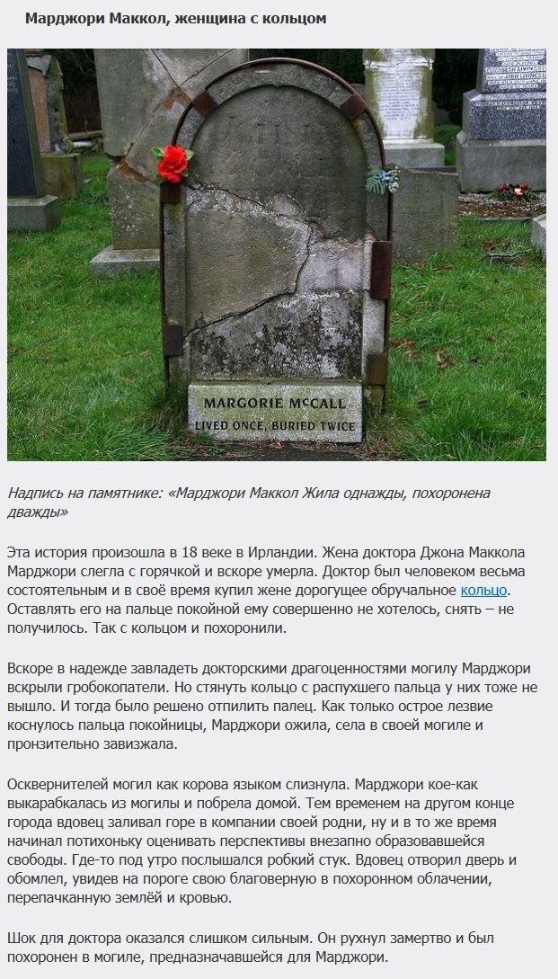 Воскресшие из мертвых (6 фото)