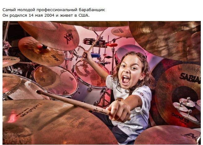 Свежие достижения из Книги Рекордов Гиннесса (13 фото)