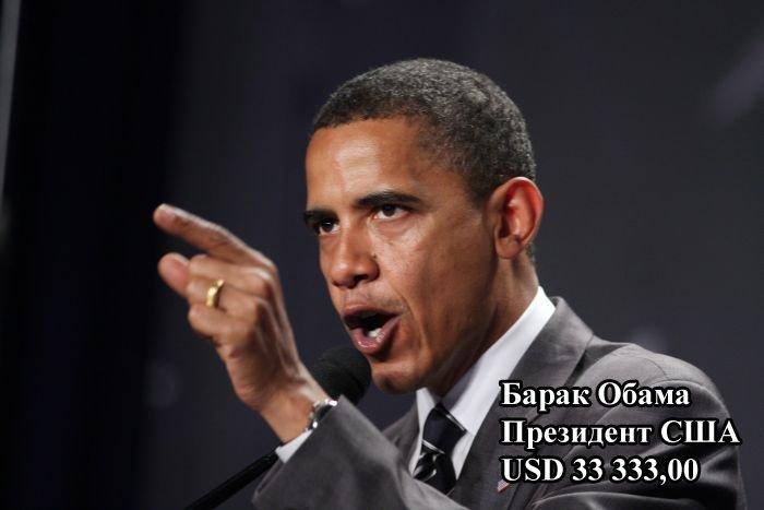 Самый бедный президент (9 фото)