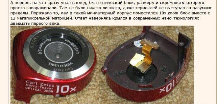 Китайская подделка дорогой видеокамеры (7 фото)