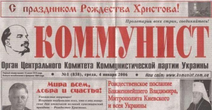 Как изменилось отношение коммунистов к церкви (2 фото)