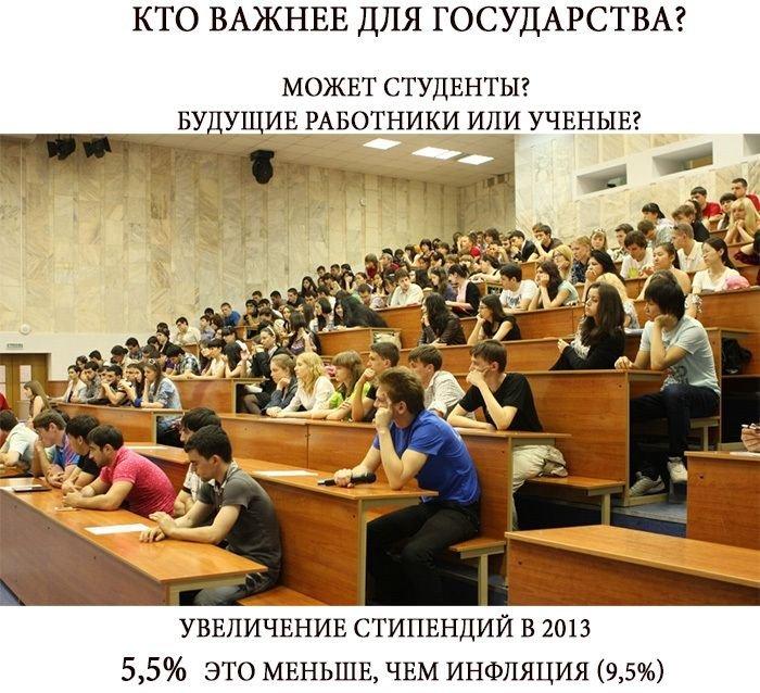 Как увеличивают зарплаты бюджетникам (3 фото)