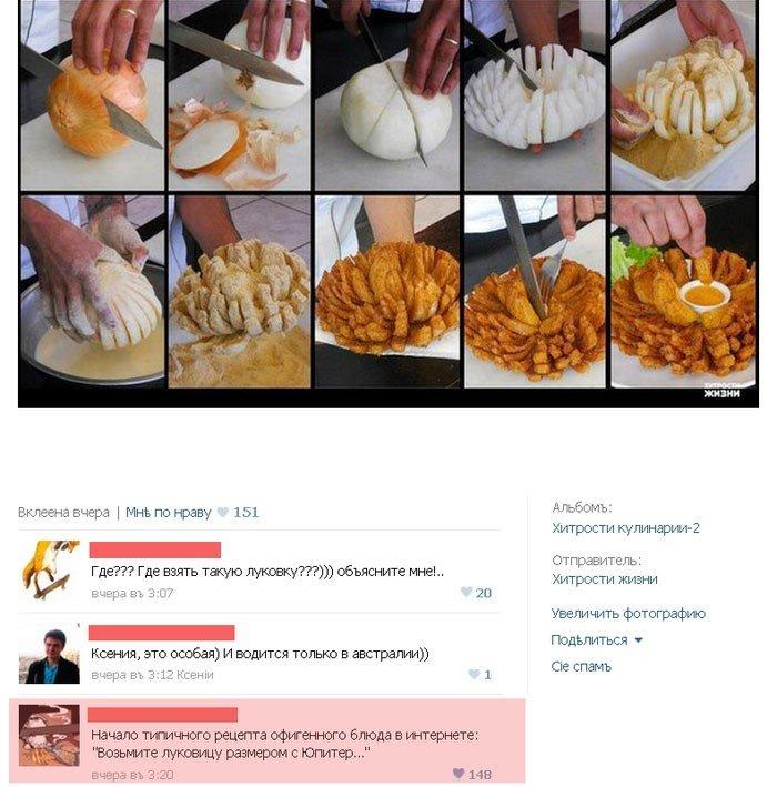 Скриншоты из социальных сетей. Часть 15 (28 фото)