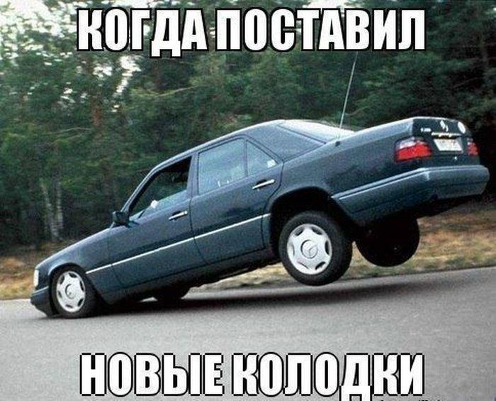 Автомобильные приколы. Часть 20 (50 фото)