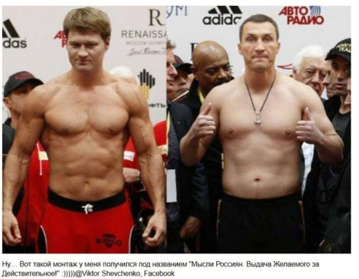 Кличко vs Поветкин (28 фото)