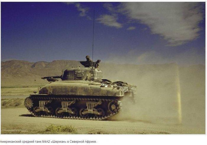 Вторая Мировая война в цвете (107 фото)