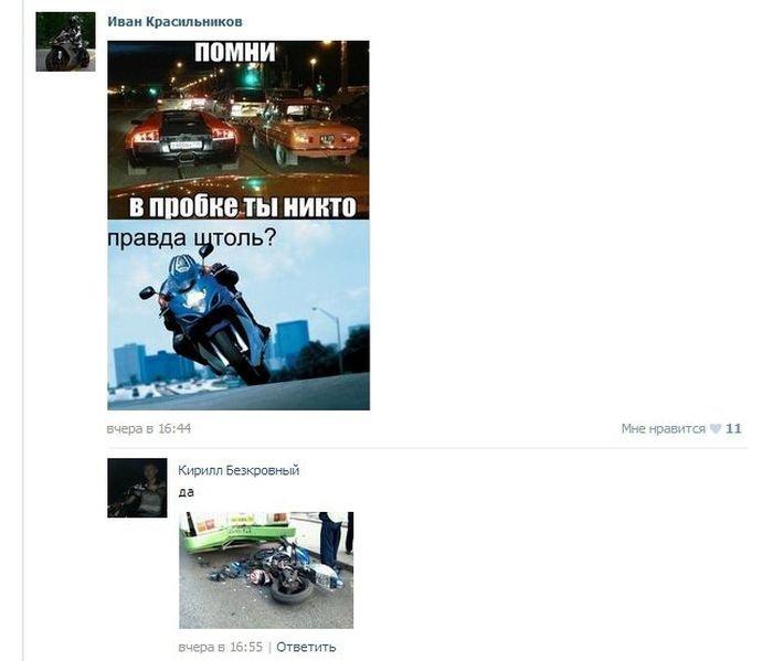 Скриншоты из социальных сетей. Часть 23 (39 фото)