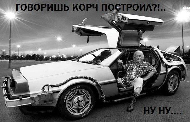 Автомобильные приколы. Часть 24 (36 фото)