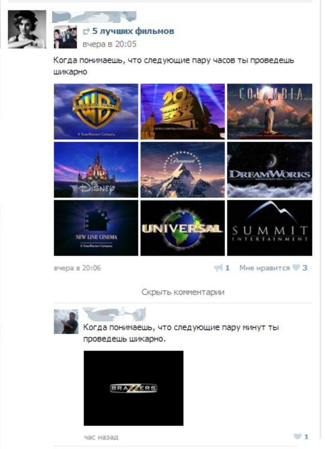 Скриншоты из социальных сетей. Часть 19 (25 фото)