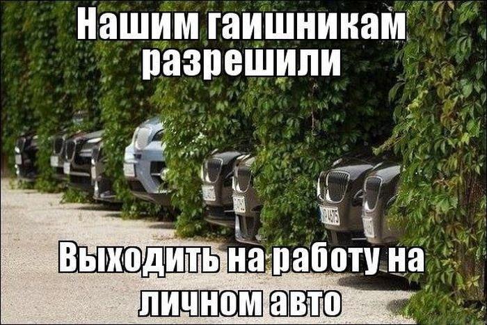 Автомобильные приколы. Часть 25 (40 фото)