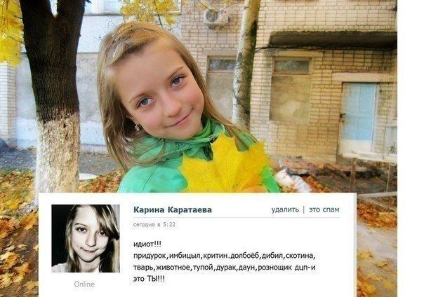 Суровые дети в социальных сетях (13 фото)