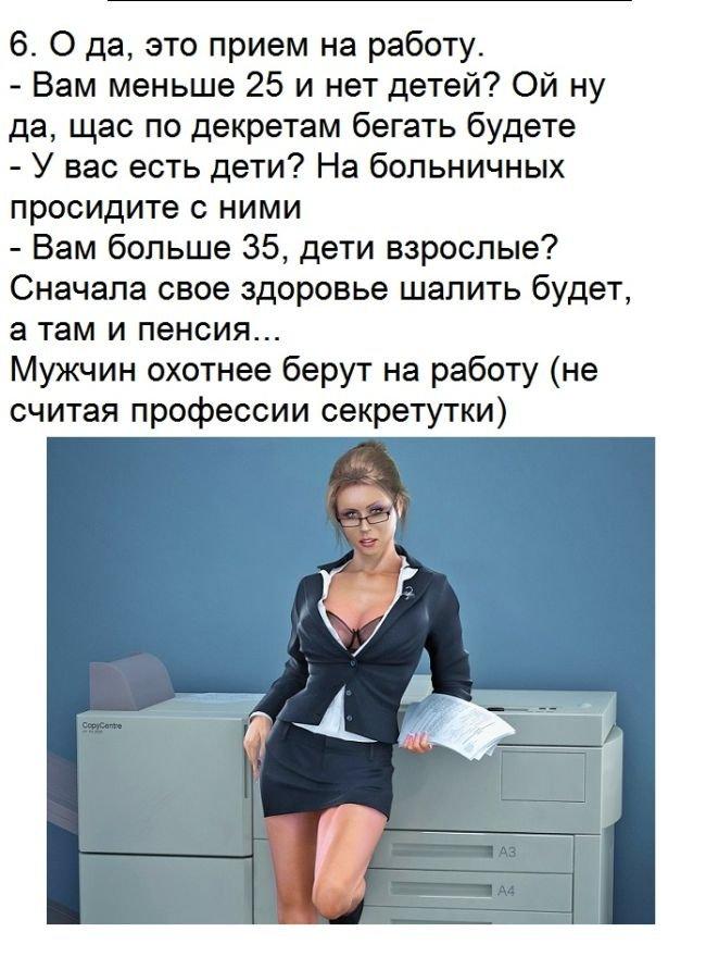 Почему тяжело быть женщиной (10 фото)