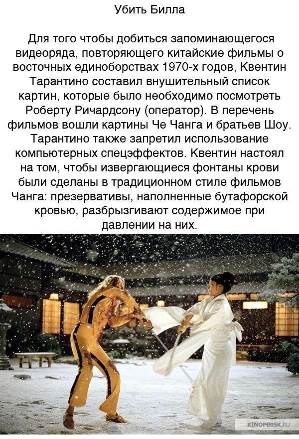 Интересные факты об известных фильмах (20 фото)