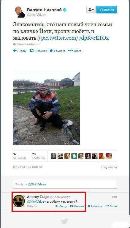Скриншоты из социальных сетей. Часть 30 (24 фото)