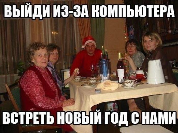 Новогодняя фотоподборка (61 фото)