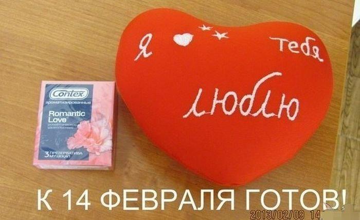 С днем святого Валентина (32 фото)