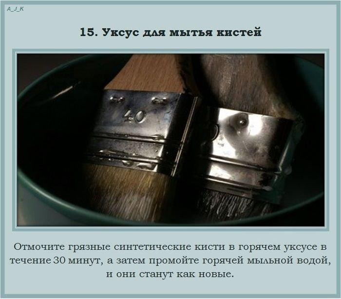 Нестандартное использование вещей (17 фото)