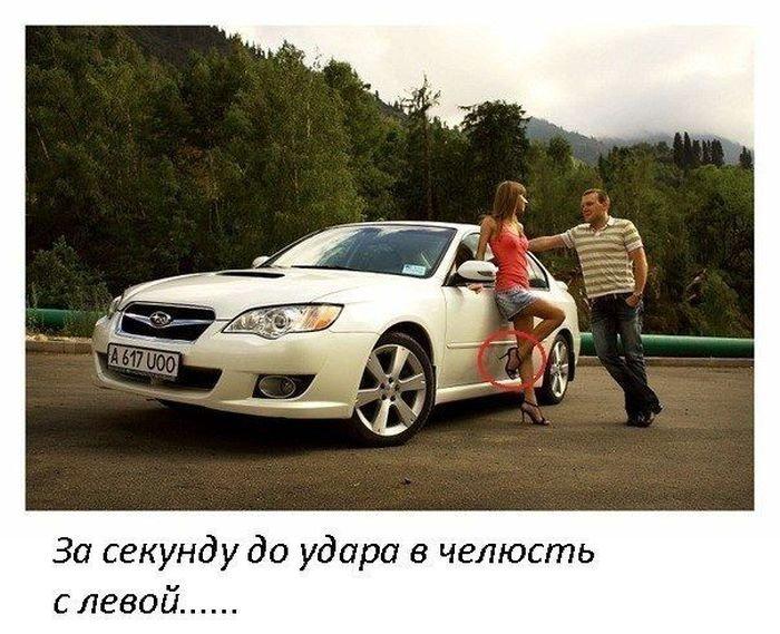 Автомобильные приколы. Часть 6 (40 фото)