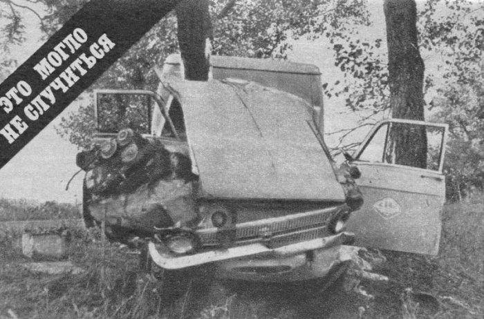 Аварии в СССР (42 фото)